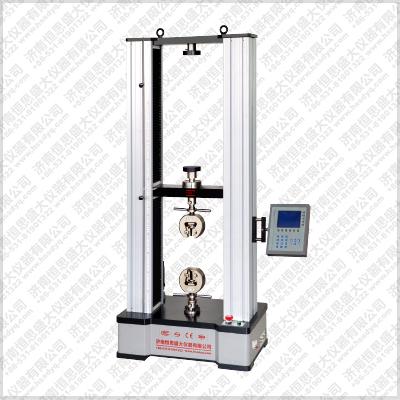 焊条拉伸试验机